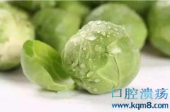 口腔溃疡食疗都吃那些蔬菜比较好?