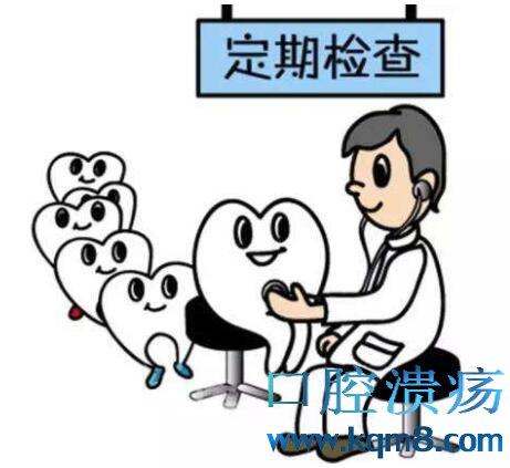 口腔检查有必要每年做吗?