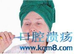 口腔溃疡是什么病引起的?白塞综合征,龋齿,癌性口腔溃疡...