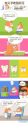 牙疼忍忍就好了?这话害了多少人!