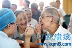 七十多岁老年人还能做种植牙吗?