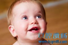 宝宝口腔问题鹅口疮,乳牙龋,乳牙早期错颌畸形,乳牙外伤怎么办?