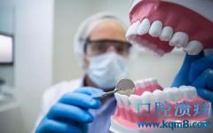 口腔溃疡经常发病原因汇总:父母基因的遗传影响,营养不良造成的影响,消化不良造成的影响