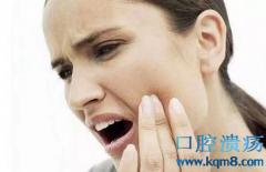 口腔溃疡总是反复发作怎么办?怎么预防口腔溃疡复发?