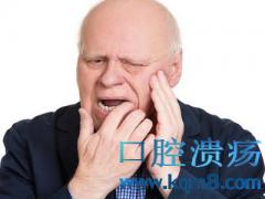 治疗口腔溃疡民间小偏方:姜水浓茶萝卜藕汁漱口,维生素C片维生素B2敷患处