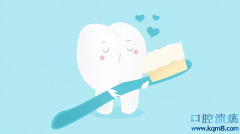 口腔溃疡发病原因及正确处理方法