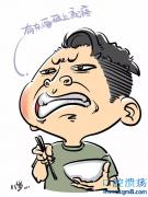 口腔溃疡怎么快速好?对大椎穴,身柱穴,灵台穴,心俞,三阴交拔罐可快速的治疗口腔溃疡