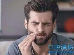 口腔溃疡都有哪些症状?轻微口腔溃疡,口腔溃疡,疱疹样口腔溃疡