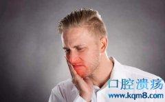 吃火锅怕得口腔溃疡怎么预防才好?