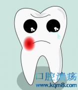 一颗蛀牙被牙医修复过程