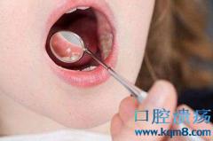 复发性口腔溃疡的辨证与治疗