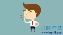 口腔溃疡两个月都没好,杭州29岁小伙跑去医院检查:原来竟是舌癌