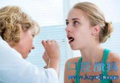 舌癌都有哪些早期症状?当口腔出现口腔溃疡等三种信号时候要重视