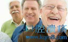 牙齿寿命计算公式,测测你的牙齿寿命吧