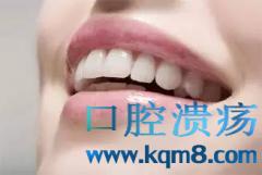 牙齿好不好如何判断?