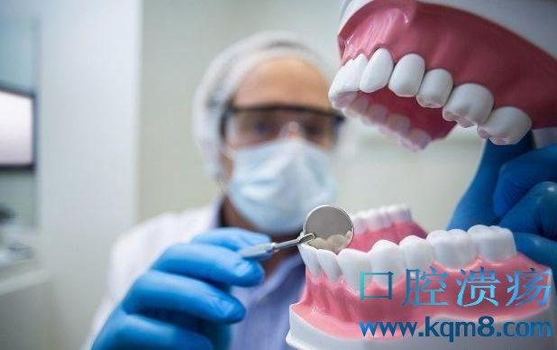 口腔溃疡原因汇总,看看你是哪种?及时了解才能保持口腔健康