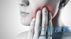 牙疼什么原因?龋齿,牙髓炎,牙根肩周炎,牙外伤,智齿冠周炎,牙周炎,牙本质过敏,楔状缺损,食物嵌塞