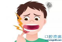 口腔溃疡反复发作怎么办?