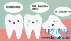 拔智齿的最佳年龄是多少岁?