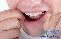 反复口腔溃疡,嘴巴烂了怎么办?一个小妙招治愈口腔溃疡