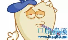 口腔干燥综合征:勤刷牙却烂牙?有烂牙、口干、眼干症状者要小心......