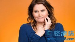 口腔溃疡牙疼吃什么药