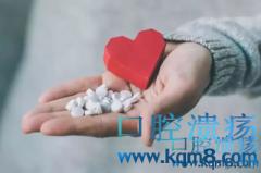 冠心病吃药后胃痛、过敏、口腔溃疡,冠心病的药还能不能不吃了?