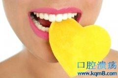 频繁口腔溃疡可能是口腔癌的征兆!口腔癌诱因都有哪些?