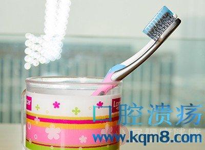 牙膏和漱口水含有十二烷基硫酸钠