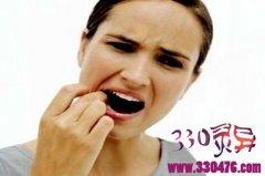 怎样防治口腔溃疡?