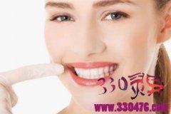一招帮你清除牙斑块的小机密!