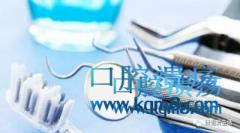 口腔溃疡反复出现?小心是口腔癌的前兆!