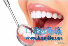 经常口腔溃疡,竟然是预防方式不合理导致的口腔溃疡!