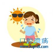 口腔溃疡为何夏天更容易反复发作?