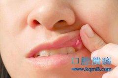 口腔溃疡、胃反酸,11种常见的健康小问题都能用盐解决