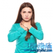 喉咙痛口腔溃疡怎么办?家家都有的东西廉价安全有效!