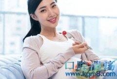 孕妇重症口腔溃疡如何治疗?