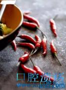 痔疮、便秘、口腔溃疡最好不要吃辣椒