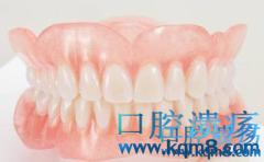戴假牙的注意事项有哪些?