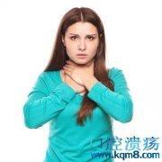 口腔溃疡、喉咙痛、牙痛怎么办?盐水漱口可以清洁口腔治疗口腔疾病