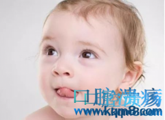 治疗宝宝口腔溃疡小妙招