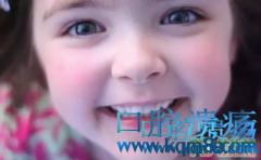 如何保护儿童牙齿