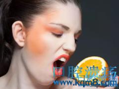多吃柑橘会导致体内过热,导致身体机能失调、口腔溃疡、舌炎、咽炎等症状