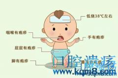 5到7月份手足口病高发期,家里有孩子的注意预防手足口病