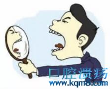 口腔黏膜扁平苔藓真的能治好吗?