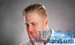 如何辨别口腔溃疡与白塞病?