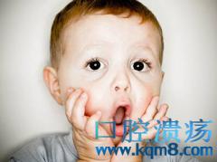 宝宝口腔溃疡该怎么处理?