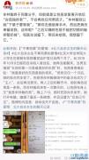北京大学生陈宝珊包丽自杀事件:令人不寒而栗的不是爱情,是绝望后的精神枷锁