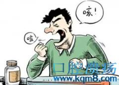 嗓子老是发痒干咳是什么原因?