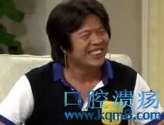 林海峰,又一个张悟本级别养生大师去世了。。。